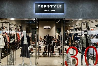 Topstyle Интернет Магазин Аутлет